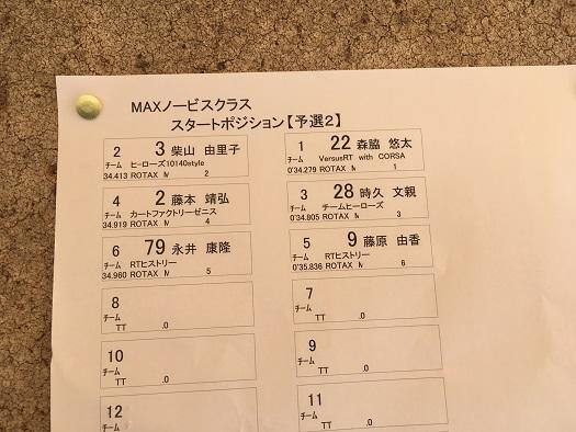 2017-12-03 13.01.25