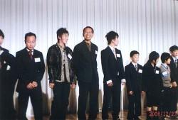 08近畿地区表彰式