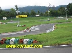 琵琶湖スポーツランド