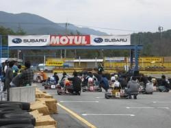 西日本キッズレース