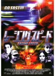 _racingspeed